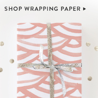 Gifts Nav Ad: Wrapping Paper